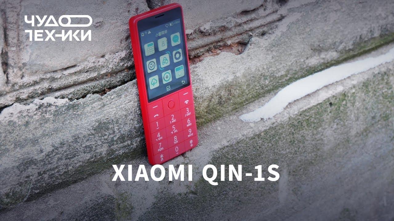 Первый кнопочный Xiaomi! Обзор Qin 1S