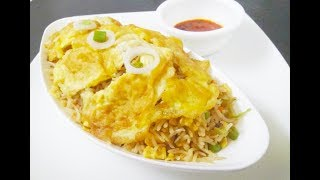 Desi style Egg Fried Rice / Tasty Desi Cooking