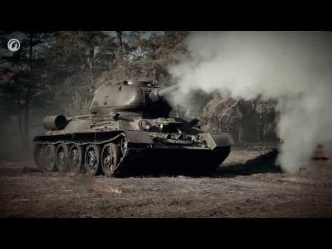 Танк т 34 уничтожил три