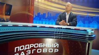 Безопасность в интернете/Екатеринбург/Свердловская область/ 01.06.2020
