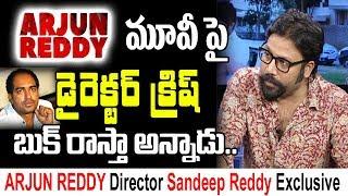 Exclusive Interview with Sandeep Reddy | Arjun Reddy Director | 10TV