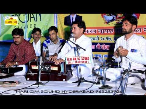 Hariram Ji Jivani Live 2017 !! Mangilal Gora  !! राजस्थानी भजन - भक्ति संगीत - मारवाड़ी सुपरहिट