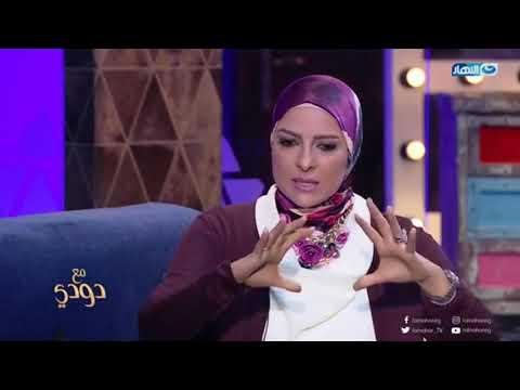 رد ناري من دعاء فاروق على منتقدي لبسها في حمام السباحة | مع دودي