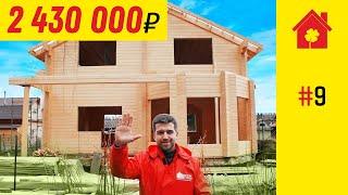 видео Преимущества строительства домов из клееного бруса