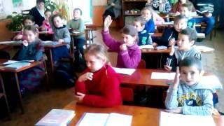 Урок математики 3 клас. Степанівський НВК 2015 р.