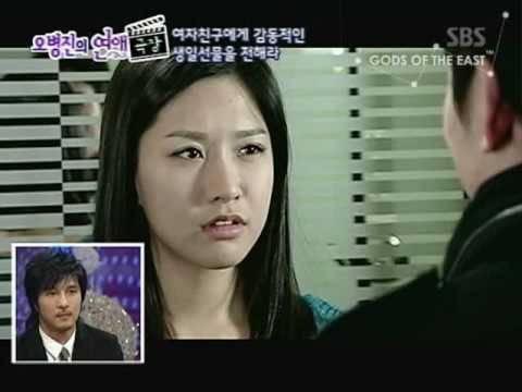 [HQ][ENG SUBBED]COUPLE SELECTION (YOOCHUN) PART 5/7