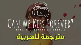 Kina - Can We Kiss Forever? مترجمة للعربية
