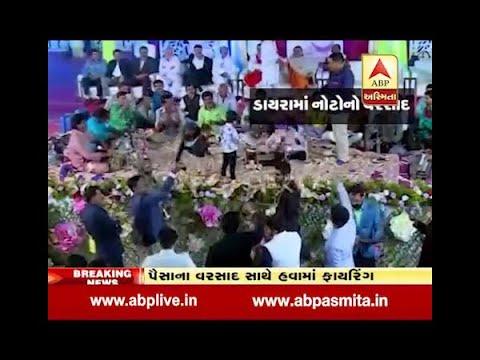 Air Firing In Kirtidan Gadhvi's Dayro In Gujarat, Video Viral