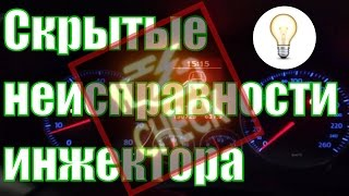 видео Датчик детонации ВАЗ 2114: признаки неисправности и его замена