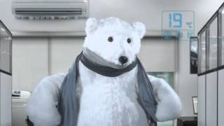 Grumpy Bear Stripping!! #whyofficesocold