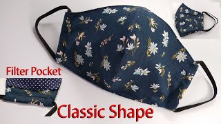 Classic Shape Face Mask Breathable Face Mask Sewing Tutorial How To Make a Face Mask Face Cover