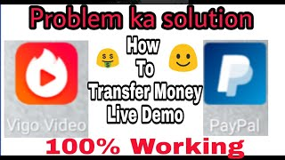 Live Demo | How To Transfer Money 💰| Vigo video | Hypstar To PayPal