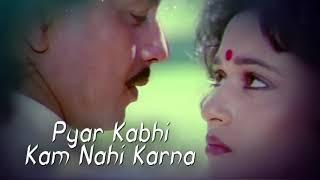 pyar-kabhi-kam-nahi-karnaquot-prem-pratigyaa-mithun-madhuri-dixit