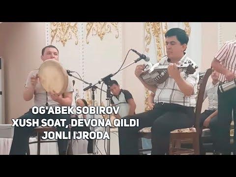 ВСЕ ПЕСНИ ОГАБЕК СОБИРОВ MP3 СКАЧАТЬ БЕСПЛАТНО