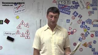 Обязанности пешеходов правила дорожного движения России (ПДД РФ) 2015