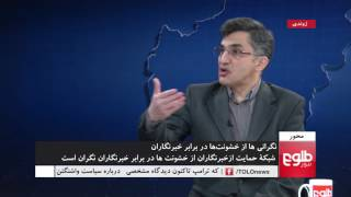 MEHWAR: Concerns Over Violence Against Journalists Discussed