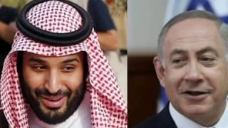 From youtube.com: Israel and Saudi Arabia influence US elections