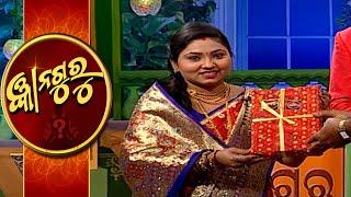 Gyana Guru Season 2 Ep-51   10th April 2021   Prathana Tv