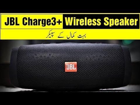 JBL Charge3+ Wireless Speaker Unboxing&Review in Urdu/Hindi
