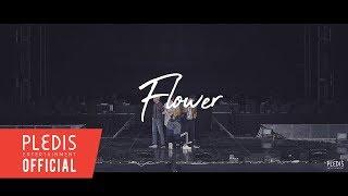SEVENTEEN(세븐틴) - Flower