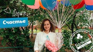 Больше чем шары - 25 роз + 50 шариков