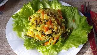 Божественный рис с овощами