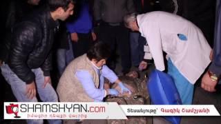 ԲԱՑԱՌԻԿ ՏԵՍԱՆՅՈՒԹ Երևան Աշտարակ ավտոճանապարհին տեղի ունեցած ողբերգական ավտովթարից