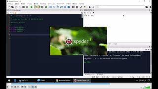 【Python講座】第1回 開発環境構築【独り言】