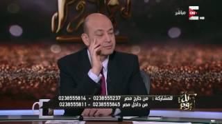 د. سعد الدين الهلالي لـ كل يوم: ارتفاع نسب الطلاق فى غياب توثيقه وانخفاضه فى سنوات التوثيق