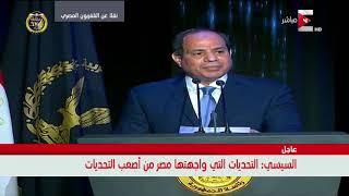 السيسي: لا يفوتني اليوم أن أهنئ الشعب المصري بمناسبة ثورة 25 يناير