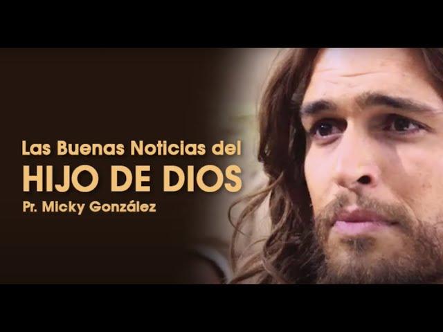 JESUS, Hijo de Dios