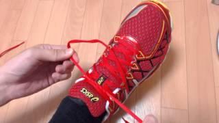ランニングシューズの正しい履き方 紐の結び方 thumbnail