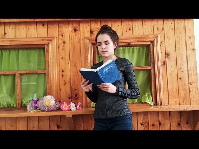 Изображение предпросмотра прочтения – АделинаШарафутдинова читает произведение «Обидная любовь» Э.А.Асадова