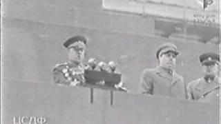 Парад Победы 1945 г. Конец выступления Г. Жукова и гимн СССР