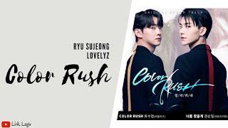 Ryu Sujeong Lovelyz Color Rush OST Color Rush   Lirik & Terjemahan