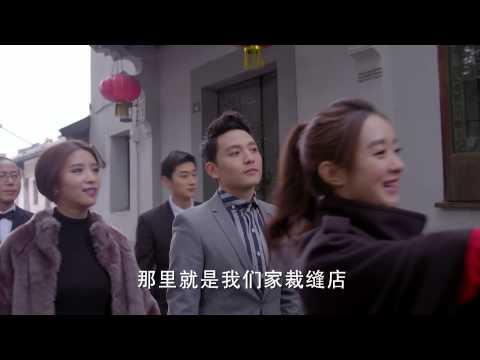 杉杉來了 趙麗穎 張翰 第三十集 Boss&Me Episode 30 HD