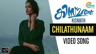 Download Hindi Video Songs - Kismath Malayalam Movie | Chilathunaam Song Video | Shane Nigam, Shruthy Menon | Official