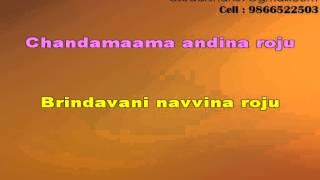 Bhale Manchi Roju Jarigina Katha - Karaoke
