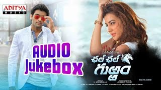 Chal Chal Gurram   ►Full Songs Jukebox ◄  Sailesh Bolisetti, Diksha Panth, Angana Roy