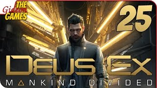 Прохождение Deus Ex: Mankind Divided #25 ➤ ЖНЕЦ или ИМИТАТОР?