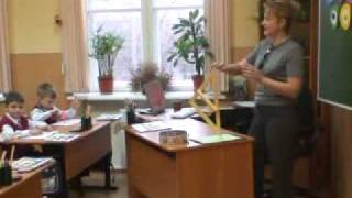 Школа №551 Урок математики. Давыдова М.Я.
