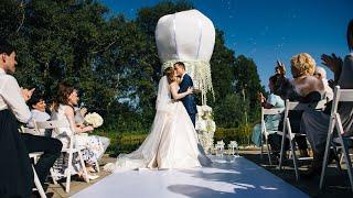 Свадьба в стиле книги Вокруг света за 80 дней