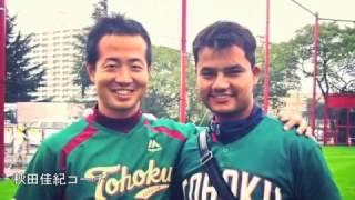 日本・ネパール野球交流プログラム2014