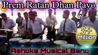 Prem Ratan Dhan Payo Music Band Ashoka musical band