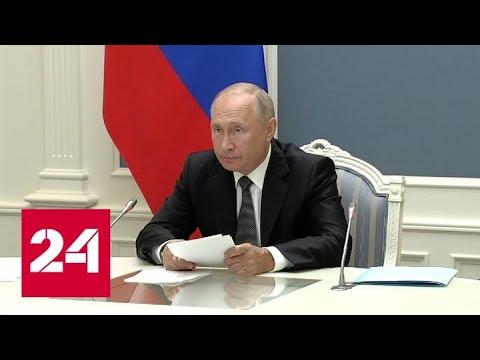 Путин: медцентры Минобороны укрепят здравоохранение регионов - Россия 24
