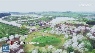 Amazing aerial view of east China's Jiangxi