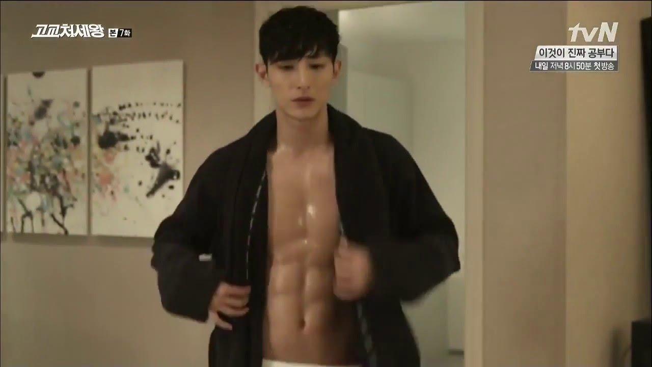 Lee hong ki nam gyu ri dating 3