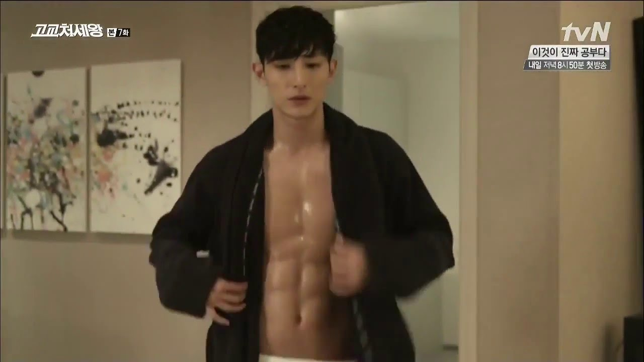 lee soo hyuk abs shirtless shower   youtube