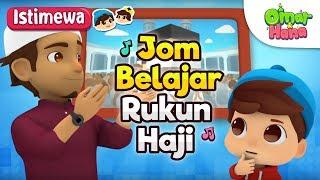 Gambar cover Istimewa Aidiladha | Jom Belajar Rukun Haji! | Omar & Hana