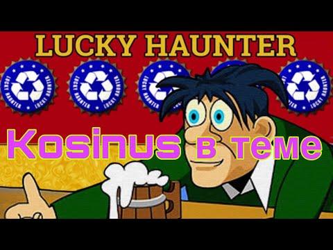 Kosinus в теме. Онлайн казино вулкан, слот Lucky Haunter. Игра по маленькой ставке. Заносы, секреты.